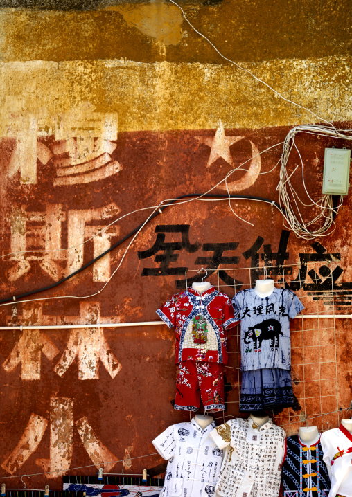 Clothes In Front Of A Multi Colored Wall, Dali, Yunnan Province, China