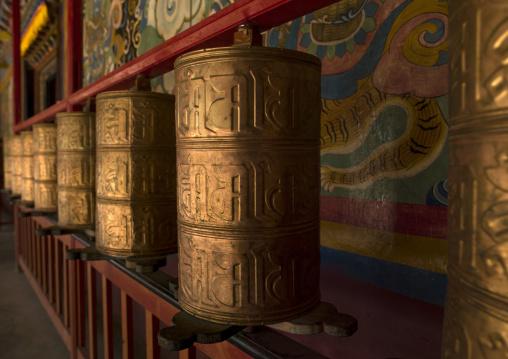 Zhamei Lamaism Monastery, Yongning, Yunnan Province, China