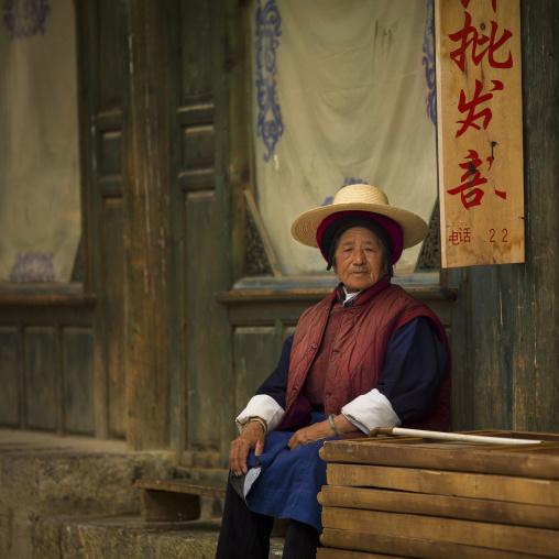 Tibetan Woman, Zhongdian , Yunnan Province, China