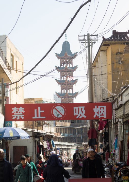 Giant no smoking banner at the entrance of a market area, Gansu province, Linxia, China