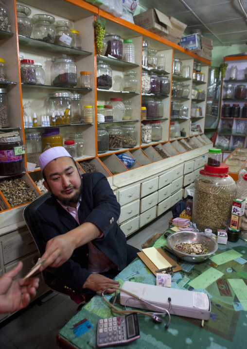 Traditional Uyghur Drug Store, Minfeng, Xinjiang Uyghur Autonomous Region, China
