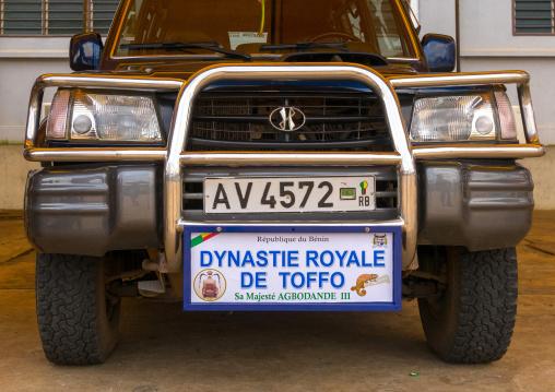 Benin, West Africa, Porto-Novo, agbodande 3 king car