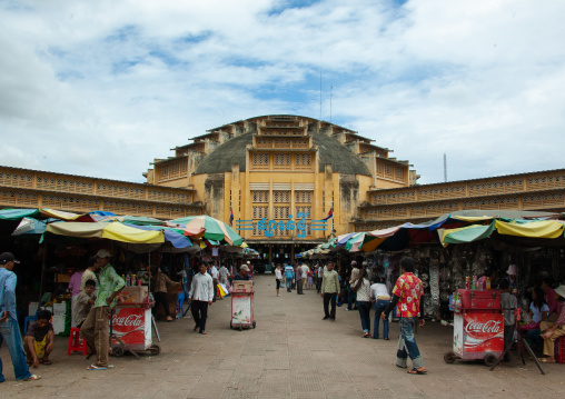 Psar Thmei central market, Phnom Penh province, Phnom Penh, Cambodia
