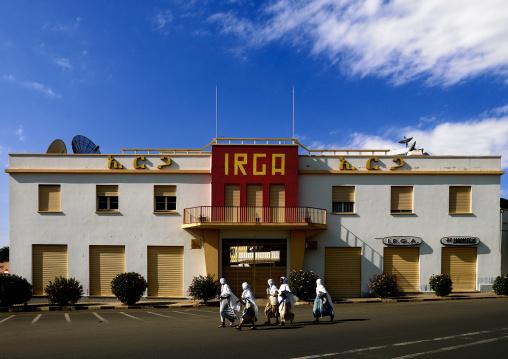 Irga Garage Building, Asmara, Eritrea