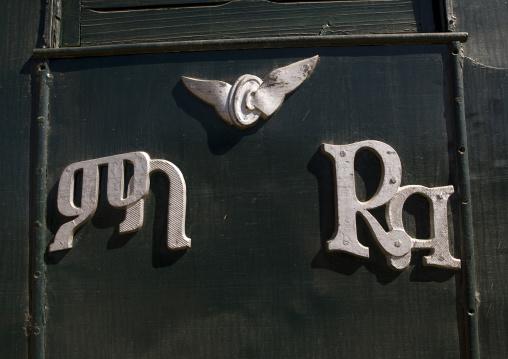 Old Train Logo In Asmara Train Station, Eritrea