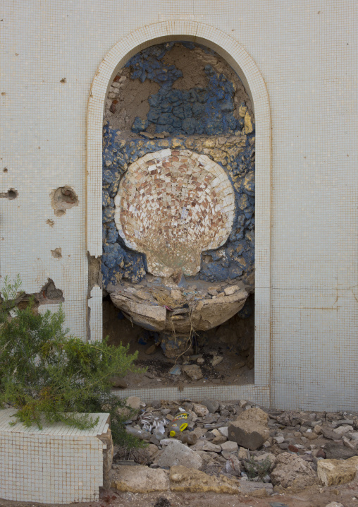 Fountain In The Old Palace Of Haile Selassie, Northern Red Sea, Massawa, Eritrea