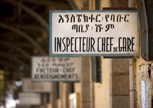 Office Of The Station Chief Inspector, Dire Dawa Train Station, Ethiopia