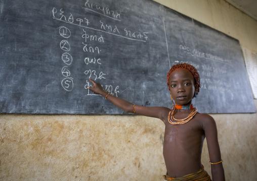 Hamer Tribe Girl In A School, Turmi, Omo Valley, Ethiopia