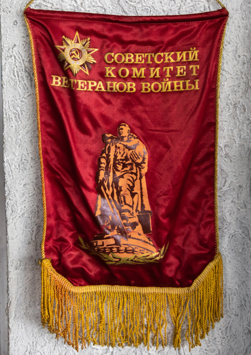 Pennant from the soviet communist times, Addis Abeba region, Addis Ababa, Ethiopia