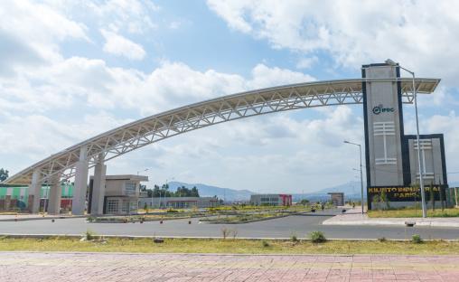 Industrial Parks Development Corporation gate, Addis Ababa Region, Addis Ababa, Ethiopia