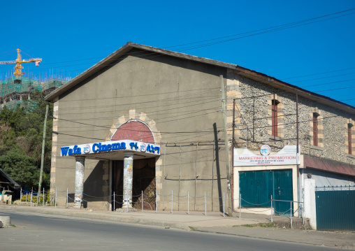Old Wafa cinema, Addis Ababa Region, Addis Ababa, Ethiopia