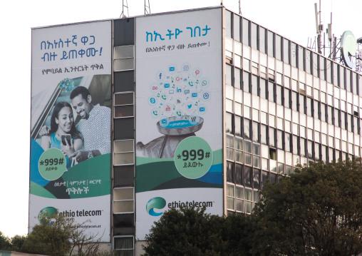 Ethio telecom giant billboard advertisement on a building, Addis Ababa Region, Addis Ababa, Ethiopia