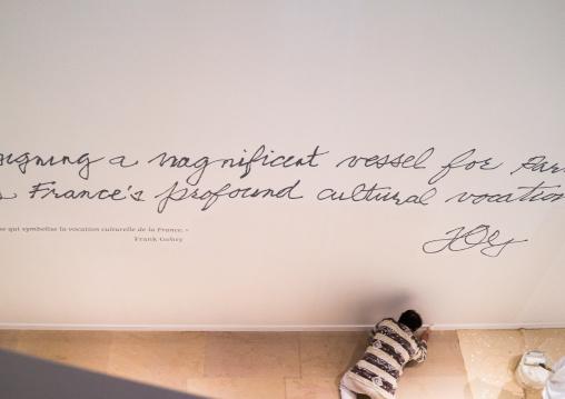Louis Vuitton Foundation Last Preparations Before Opening, Bois De Boulogne, Paris, France