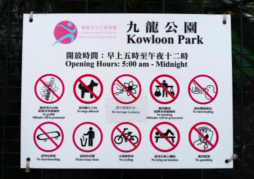 Warning sign in the entrance of a park, Kowloon, Hong Kong, China