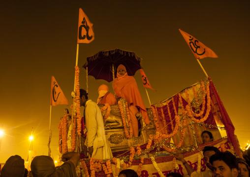 Guru During Maha Kumbh Mela, Allahabad, India
