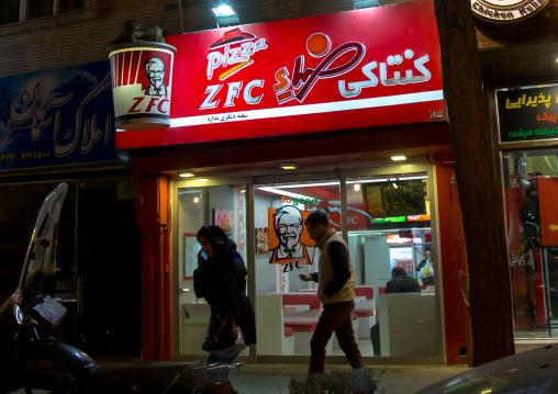 Fake kfc restaurant called zfc, Isfahan province, Isfahan, Iran