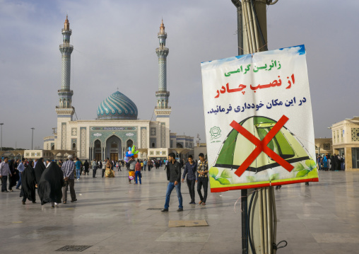 Forbidden camping sign in front of imam hassan mosque, Qom province, Qom, Iran