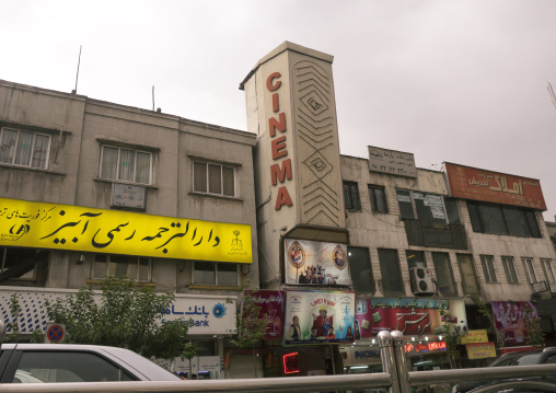Old cinema, Shemiranat county, Tehran, Iran