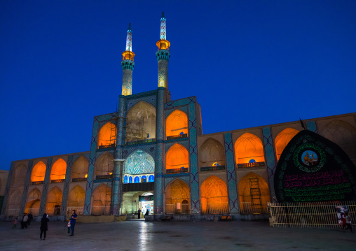 The three-storey takieh part of the Amir chakhmaq complex, Yazd Province, Yazd, Iran