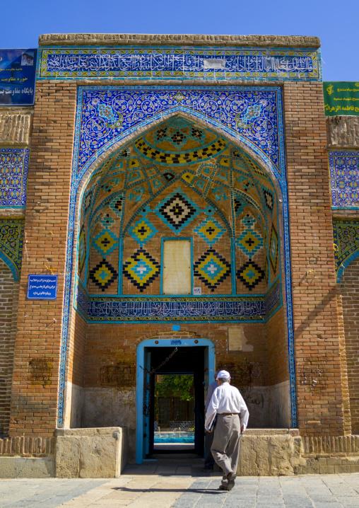 Dar Ol Ehsan Mosque Entrance, Sanandaj, Iran