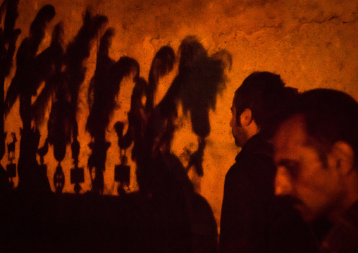 Shadow Of An Alam On A Wall On Ashura, The Day Of The Death Of Imam Hussein, Golestan Province, Gorgan, Iran