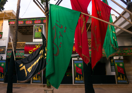Jam'e Mosque Decorated With Flags For Ashura Celebration, Isfahan Province, Abyaneh, Iran