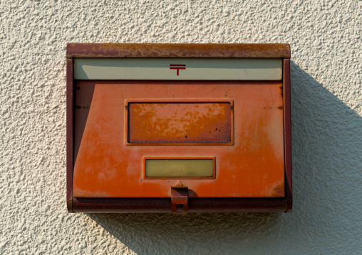 Letter box of an abandoned house in the highly contaminated area after the daiichi nuclear power plant irradiation, Fukushima prefecture, Naraha, Japan