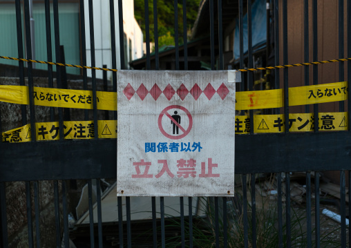 No entry sign in the difficult-to-return zone after the daiichi nuclear power plant irradiation, Fukushima prefecture, Tomioka, Japan