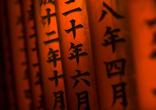 Detail of fushimi inari torii gates, Kansai region, Kyoto, Japan