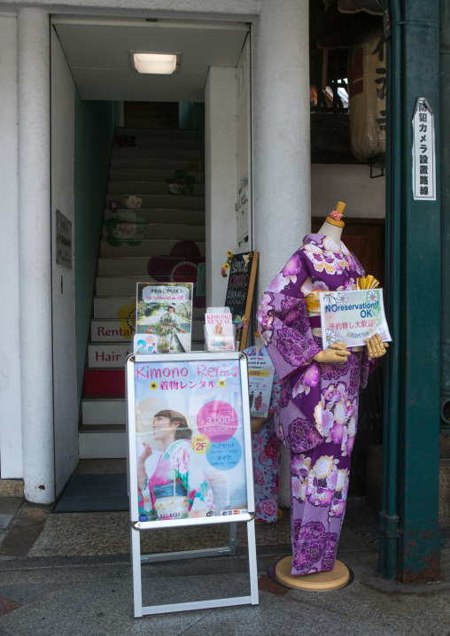 Shop renting kimonos to tourists who wish to dress as geishas, Kansai region, Kyoto, Japan