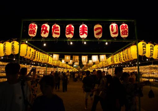 Painted lanterns during Gokoku shrine Mitama matsuri Obon festival celebrating the return of the spirits of the deads, Kyushu region, Fukuoka, Japan
