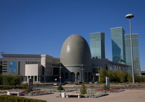 The National Archives, Astana, Kazakhstan