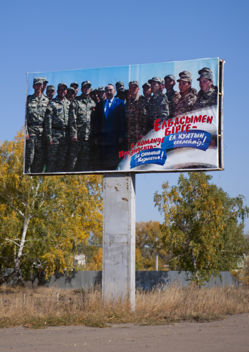 Noursoultan Nazarbayev With The Army On A Propaganda Billboard, Kazakhstan