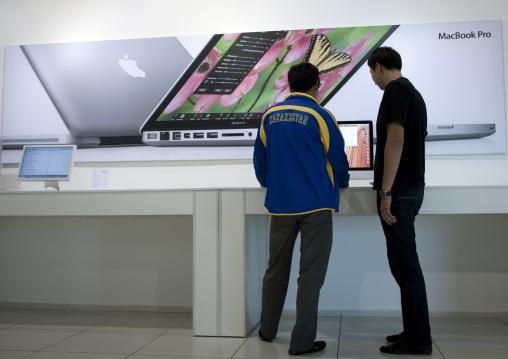 Apple Store In Astana, Kazakhstan