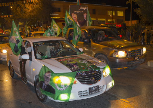 Patriotic Union Of Kursdistan Car, Suleymanyah, Kurdistan, Iraq