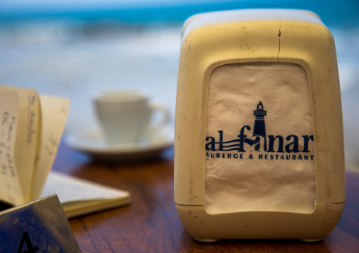 Al Fanar coffee, South Governorate, Tyre, Lebanon