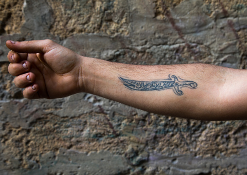 Ashura tattoo on a lebanese man, South Governorate, Tyre, Lebanon