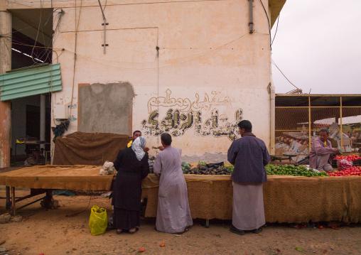 People buying food in a market, Cyrenaica, Benghazi, Libya