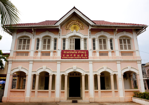 Old french colonial building, Pakse, Laos