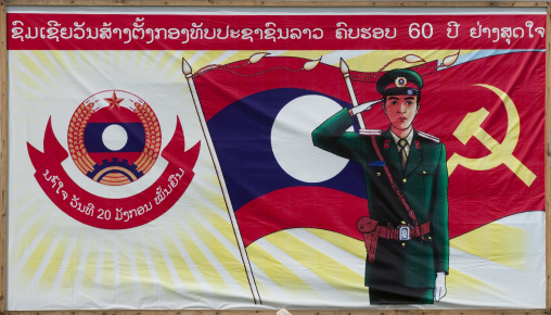 Army propaganda poster, Phonsavan, Laos