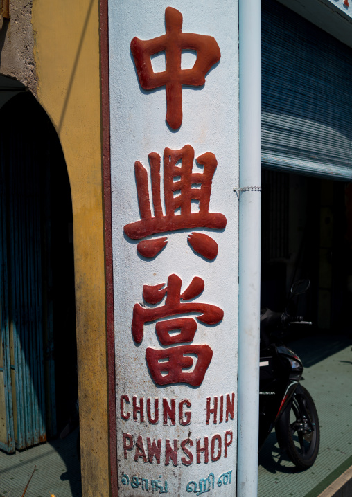 Old Column With Chinese Script, Penang Island, George Town, Malaysia