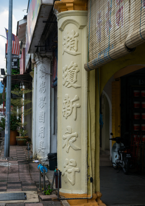 Old Column With Chinese Script, Perak State, Ipoh, Malaysia