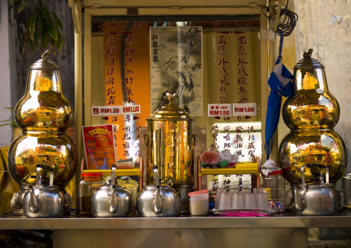 Tea Shop, George Town, Penang, Malaysia