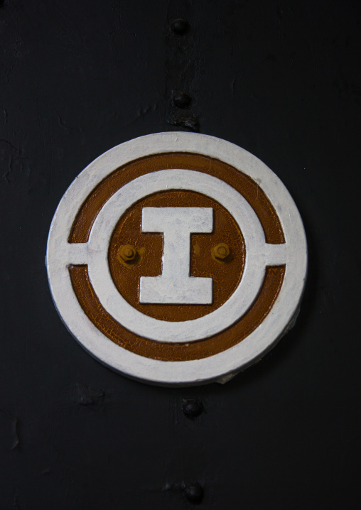 Locomotive logo which delivered Kim il song to wonsan during japanese occupation in Kaeson revolutionary museum, Kangwon Province, Wonsan, North Korea