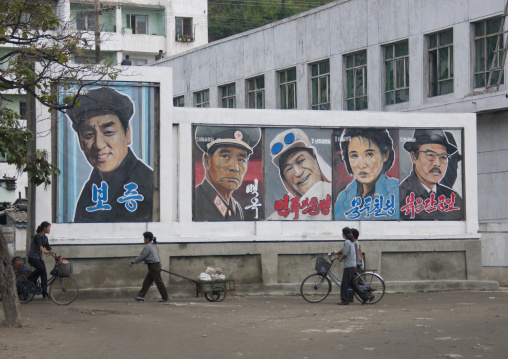 Movie posters of famous North Korean actors in the street, Kangwon Province, Wonsan, North Korea