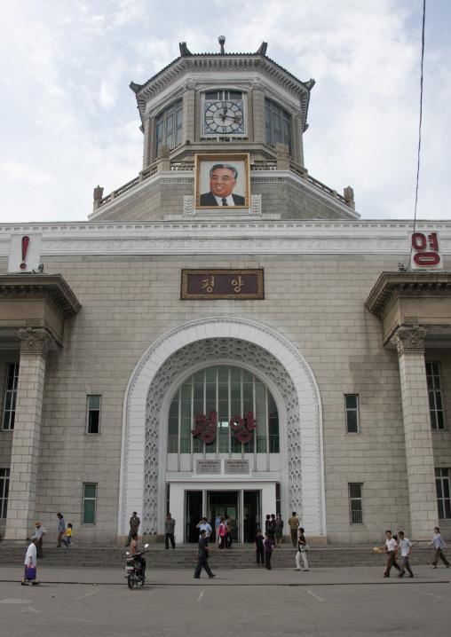 Train station entrance with a portrait of Kim il Sung, Pyongan Province, Pyongyang, North Korea