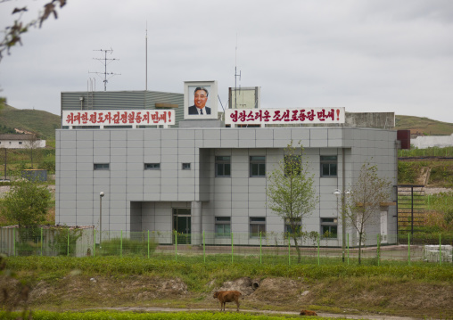 Reunification train station with a Kim il Sung portrait on the top, North Hwanghae Province, Kaesong, North Korea