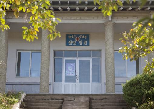 Entrance door a clinic in a North Korean village, South Pyongan Province, Chongsan-ri Cooperative Farm, North Korea