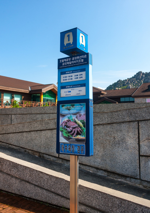 Bus stop with tourist information in the former meeting area between families from North and south, Kangwon-do, Kumgang, North Korea