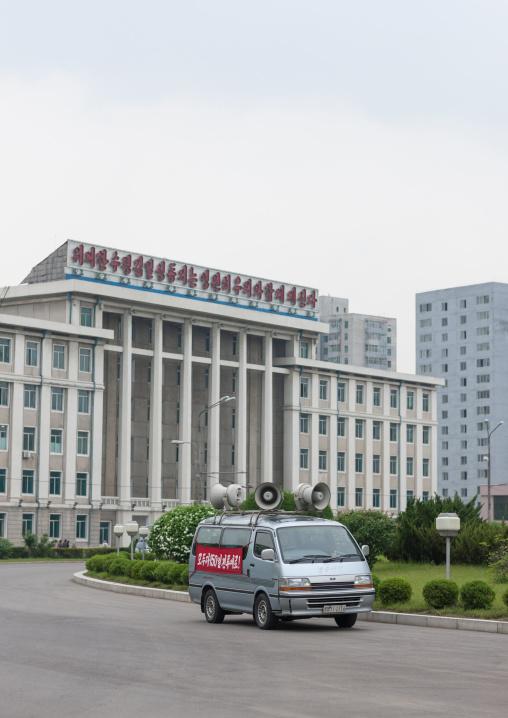 Propaganda car with loudspeakers in the street, Pyongan Province, Pyongyang, North Korea